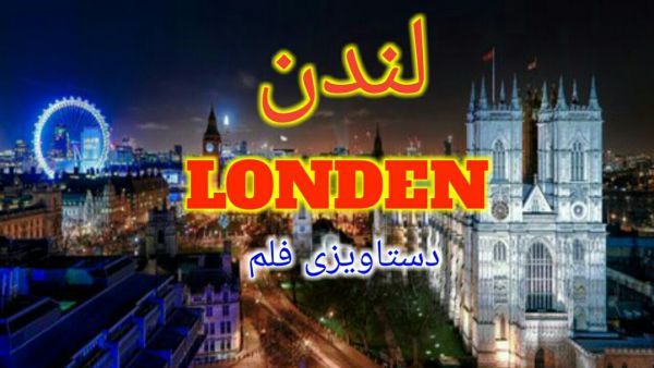 Top 5* Hotel Center LONDEN Yield 3,5% Rooms appro